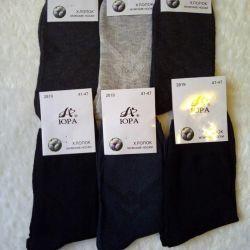 Men's socks, new in the range, size 41-47