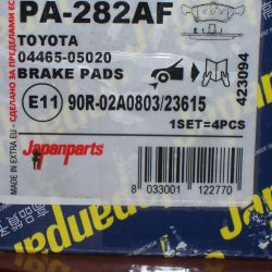 brake shoes front for Toyota