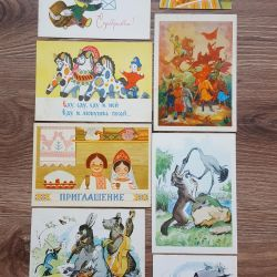 Postcards 1960's invitation with holiday to