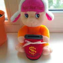 Sell ​​piggy bank.