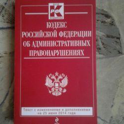 Rusya Federasyonu İdari Suçlar Kanunu 04.05.2014