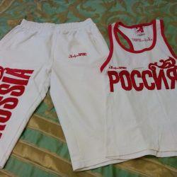 Bosco Sport Sport Suit