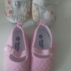 Τα παπούτσια.