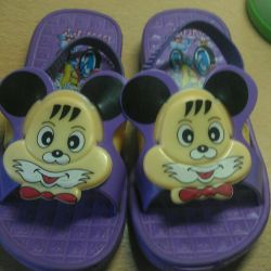 Rubber slippers with elastic