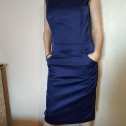 Kıyafet şirketi Inciti