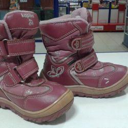 Boots-Kapika-membrane