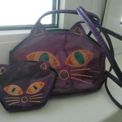 Handbag - kitty