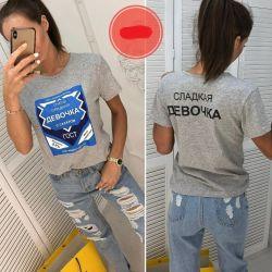 Yazıtlı tişörtler