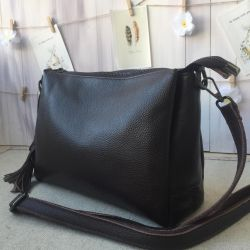 New brown leather bag