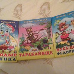 Children's New Books