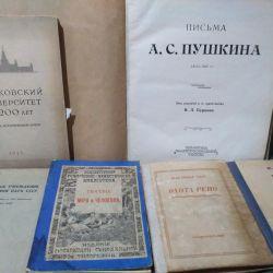 Старинные и старые книги
