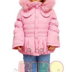 Kiko winter d / girl 104-110cm