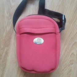Avent Bottle Bag