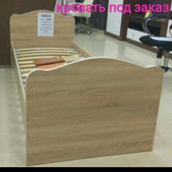 Bed from 80 cm-180cm.