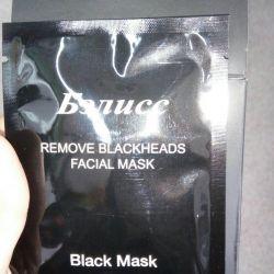 Cleansing mask film 10 packs shock price