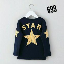 Μπλούζα με ένα αστέρι σε διάφορα μεγέθη