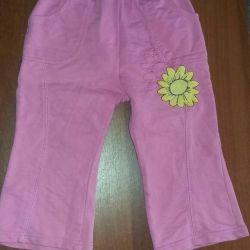 Pantolonlar s.98