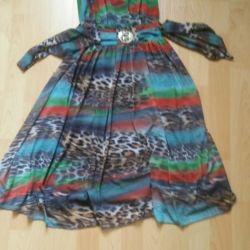 Платье со шлейфом и сарафан