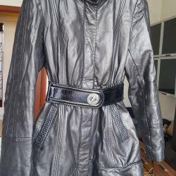 Εξωραϊσμένο μπουφάν TOTO
