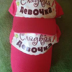 2 новых кепки