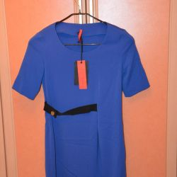 New dress from the brand Imperial Italy