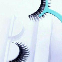Tweezers for blades eyelashes