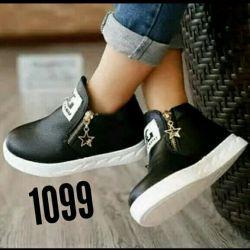 Ανδρικά παπούτσια μαύρα 3 μεγέθη
