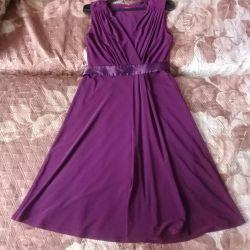 Φόρεμα ...