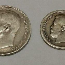 50 kopecks 1 ruble 1897 fifty kopecks USSR 1922 1924