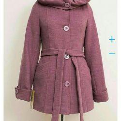 Νέο παλτό.