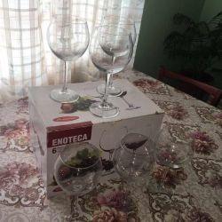 Ποτήρια κρασιού για κρασί