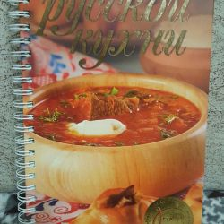 New recipe book