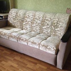 Μεγάλος καναπές