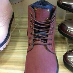 Vind pantofi