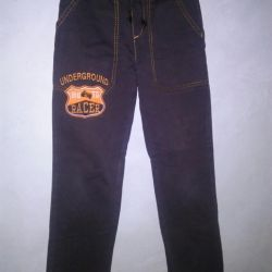 Trousers of the boy.