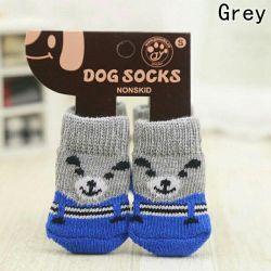 Hayvanlar için yeni çoraplar