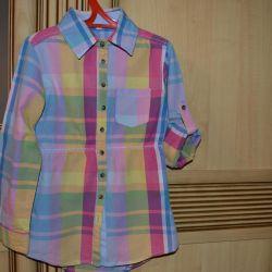 Κομψό πουκάμισο