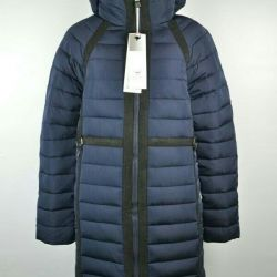 Пальто зима три цвета