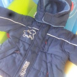The jacket from Germany in Sr.