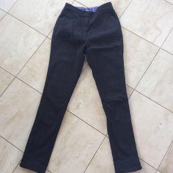 FREDPERRY pantolonu