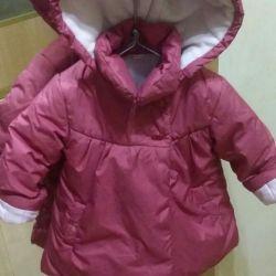Brums Coat