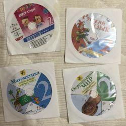 Disks for textbooks grade 1-2