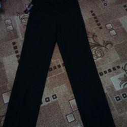 School pants for a boy