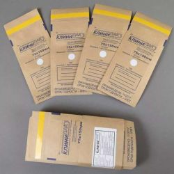 Paper bags for sterilization different