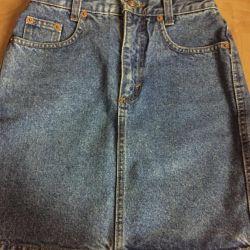 Denim skirt (bargaining)