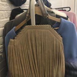 Bag suede Stella McCartney 👜‼ ️
