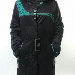 Пальто демисезонное женское (синтепон 100 гр.)
