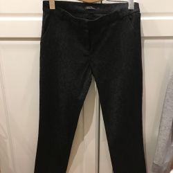 Kira Plastinina pantolon