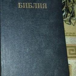 Ortodoks kitapları ve simgeler
