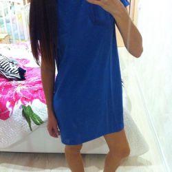 Yeni spor elbise